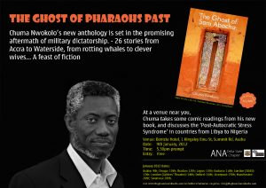 The Ghost of Pharaohs Past